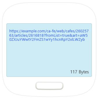 비볼디 - SMS발송 나쁜 예